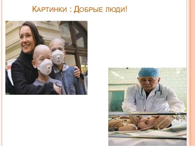 Ивегеш О МБОУГ 11 Добродетель и порок