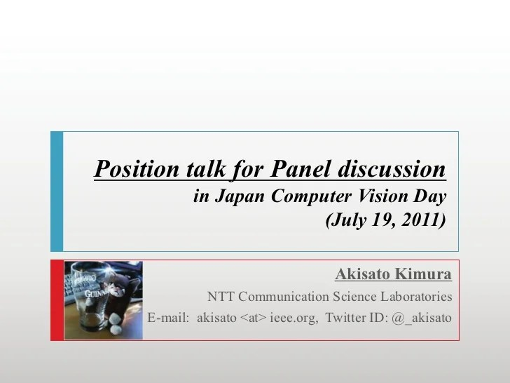 Japan CV Day 2011 Position Talk for Panel Discussion
