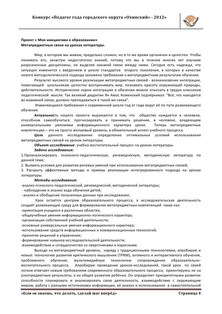 Итоговые Вопросы По Литературе 6 Класс Учебник Курдюмова