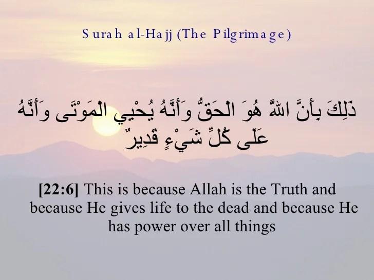 22 Surah Al Hajj The Pilgrimage