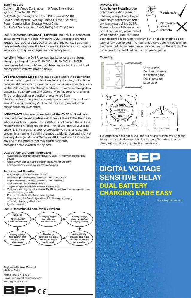 bep wiring diagram  02 ford taurus engine diagram  2005ram