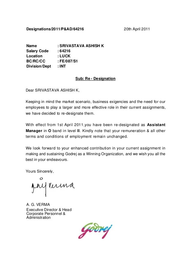 Management Directed Reassignment Sample Letter