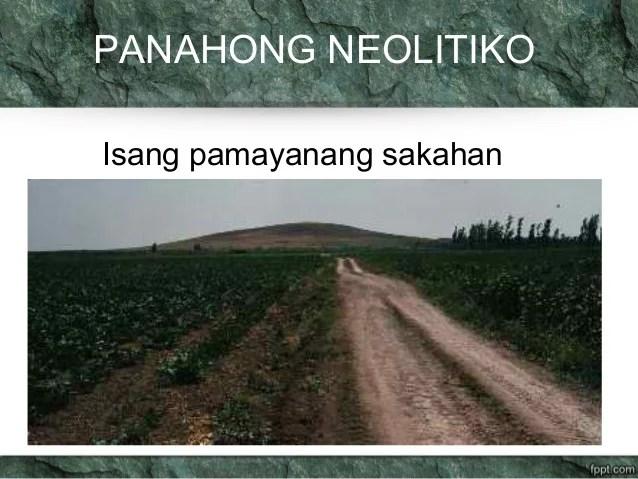 Mga Larawan Sinaunang Tao Ng
