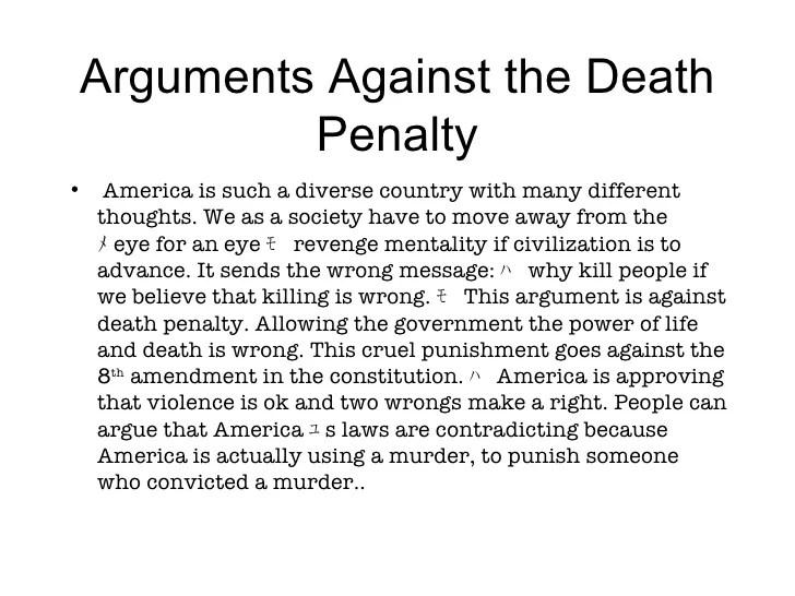 Arguments Against Capital Punishment
