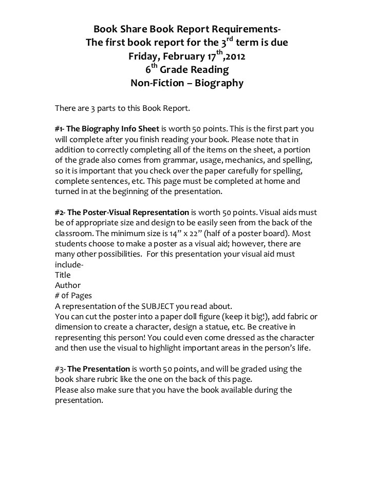 Book Share Book Report Requirements