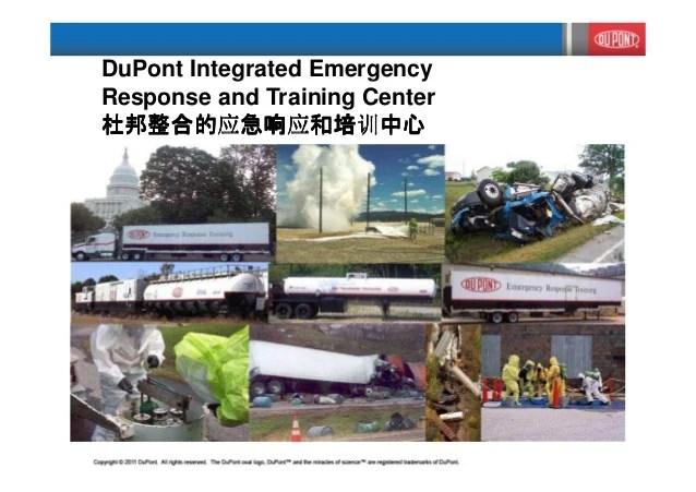 Building a-world-class-emergency-response-center