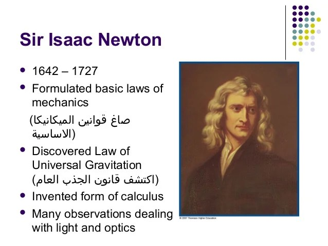 Rules What Universal Law Gravitation 2 Are