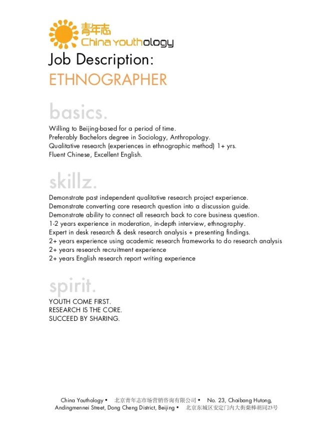 pretty system yst job descriptions photos download head teller