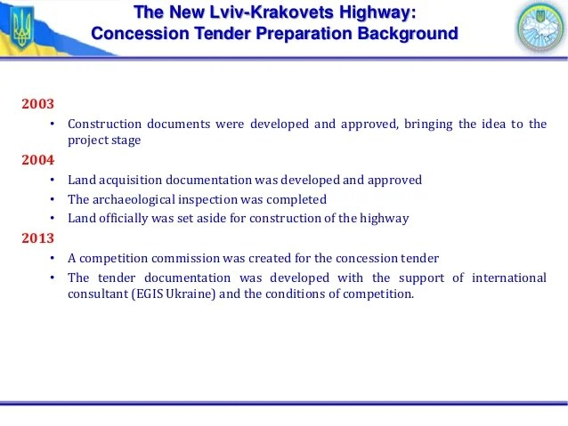 Construction and Operation of New Lviv - Krakovets Highway