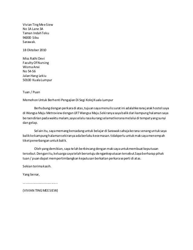 Contoh Surat Resign Alasan Menikah Detil Gambar Online