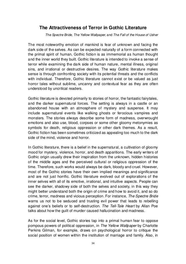 mla format cited essay powerpoint presentation