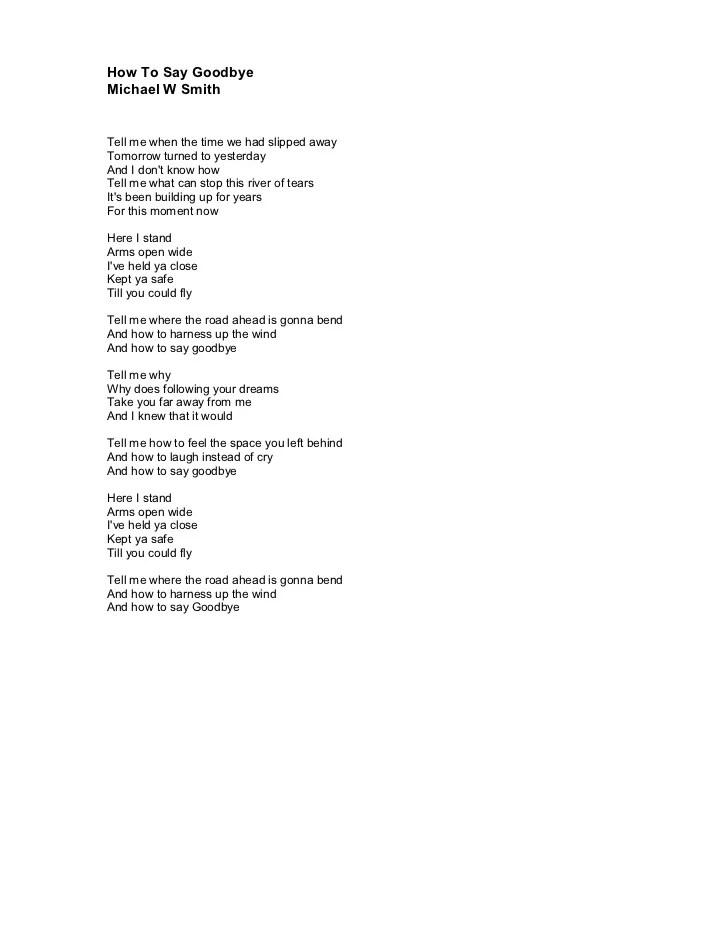 Dont Laugh Me Lyrics