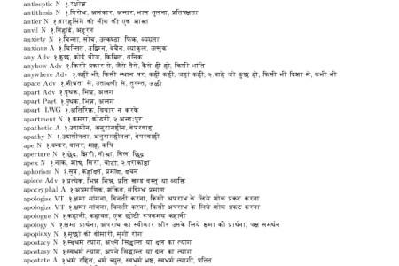 Bhargava Dictionary English To Hindi Pdf Free Download idea