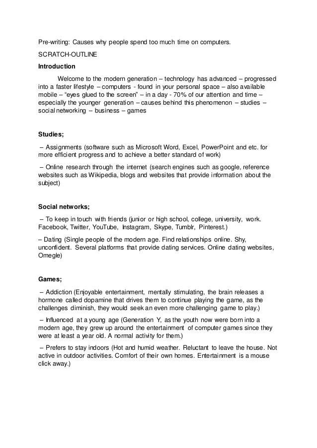 Online dating essay outline