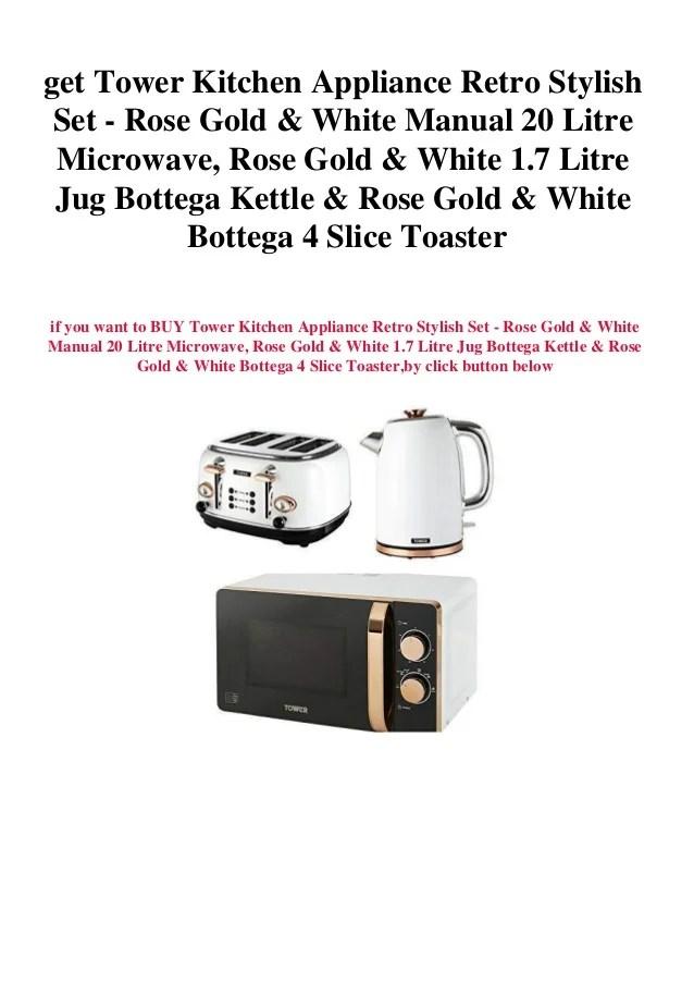 get tower kitchen appliance retro