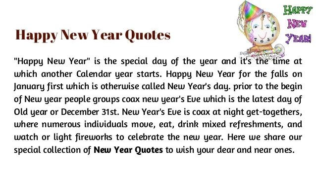 Special New Year Quotes – Merry Christmas And Happy New Year 2018