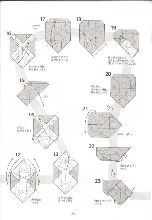 Rain Dog Origami Diagram