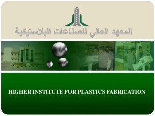 Image result for Higher Institute for Plastic Fabrication - HIPF, Saudi Arabia