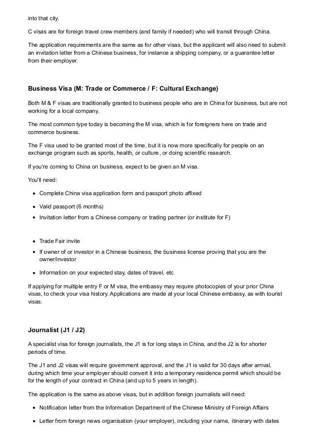 Chinese business visa invitation letter choice image letter family invitation letter for china visa the best letter 2017 sle invitation letter for business visa stopboris Image collections
