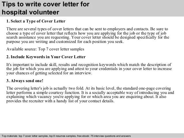 Volunteer Cover Letter Sample Vorte