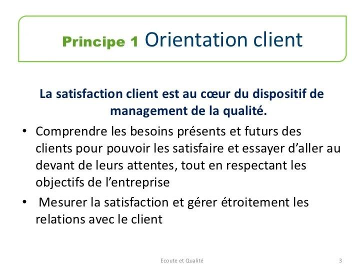 Les 8 Principes Du Management De La Qualit