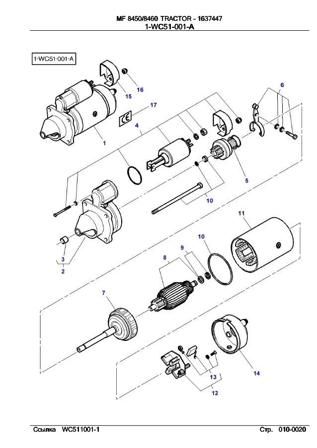 Massey Ferguson Tractor Parts Catalog | Newmotorwall.org