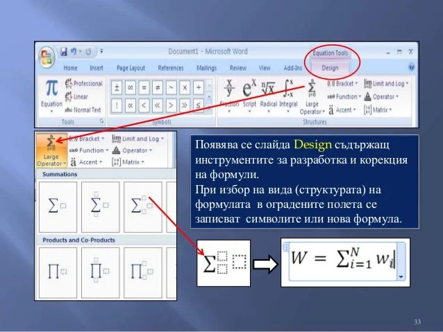 Ms office word 2007