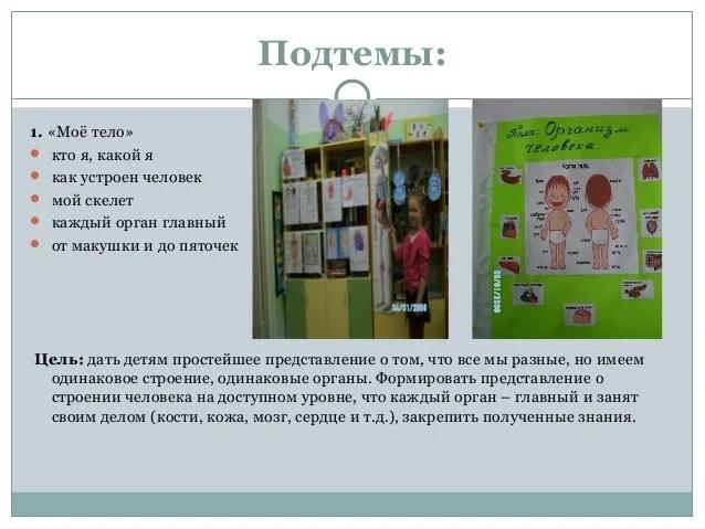 Детский сад №331, Ленинский р-н, г. Новосибирск.