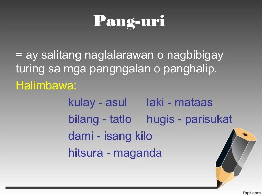 Pang Uri Adjective