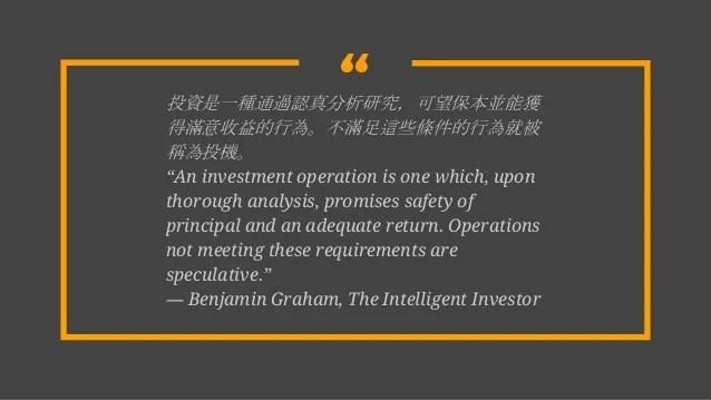 ctc投資金律