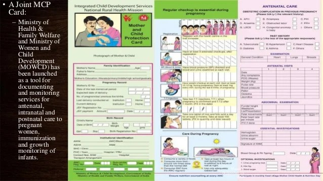 Provision For Maternal And Child Health Under National