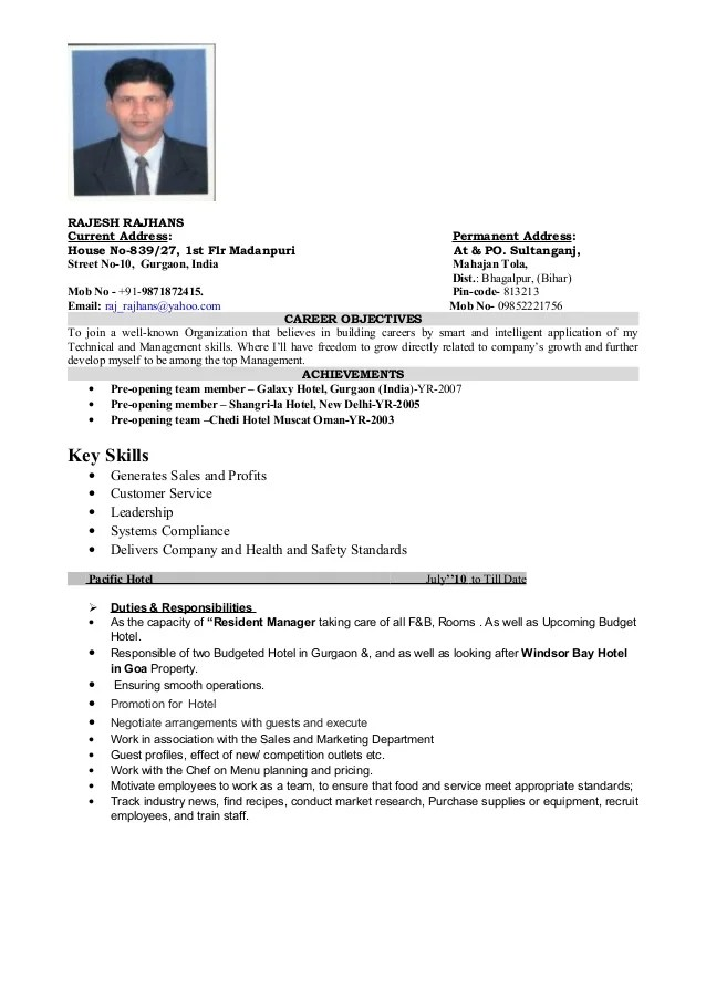 Resume format for hospitality industry insrenterprises resume format for hospitality industry yelopaper Images