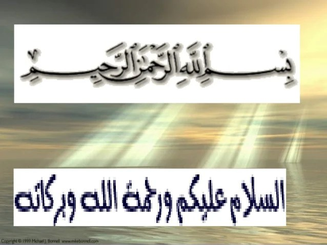 الاعجاز العلمى فى غض البصر من خلال قوله تعالى قل للمؤمنين يغضوا من