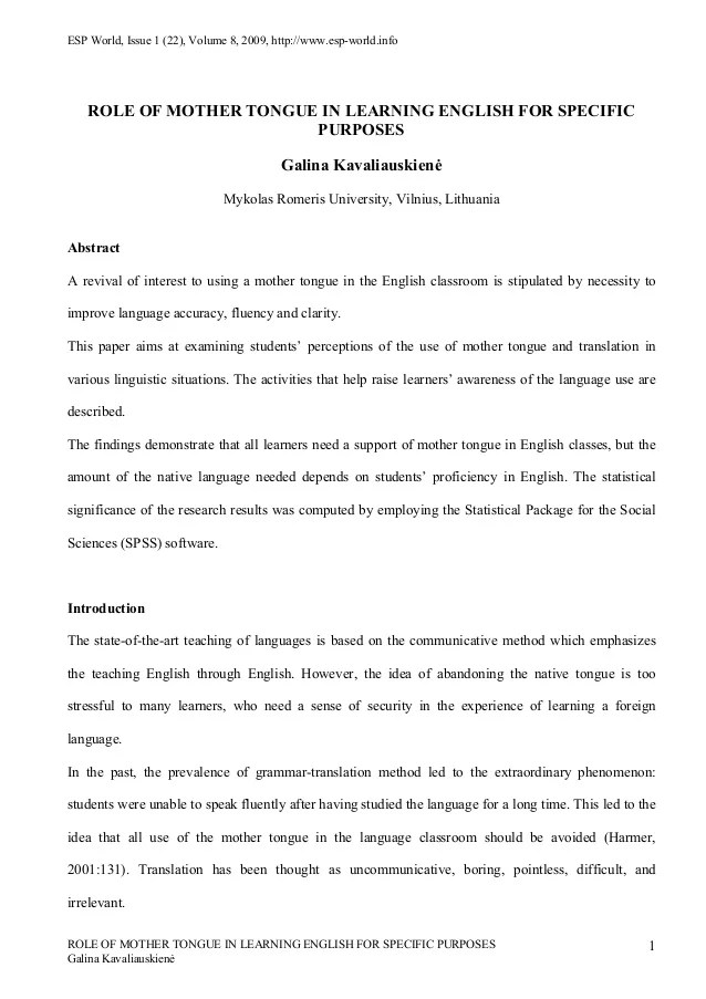 mother tongue essay in english