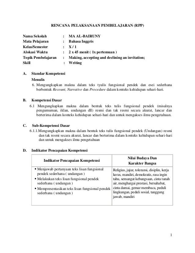 Undangan bahasa inggris formal invitation newsinvitation rencana pelaksanaan pembelajaran rpp nama sekolah ma al bairunymata pelajaran bahasa stopboris Image collections