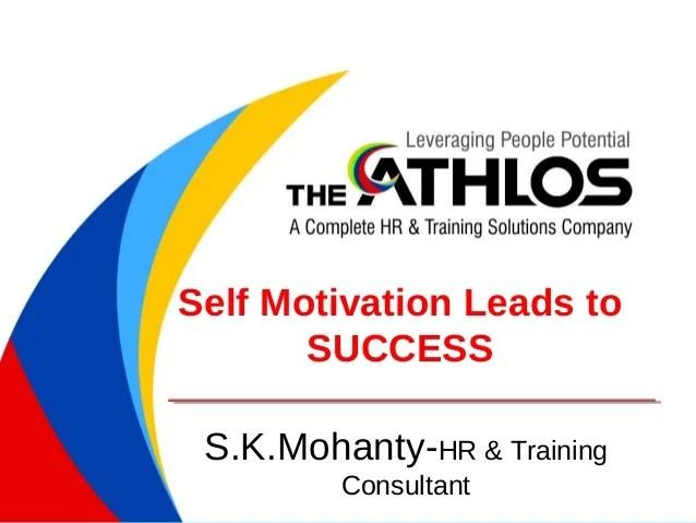 Landmark Self Improvement Course