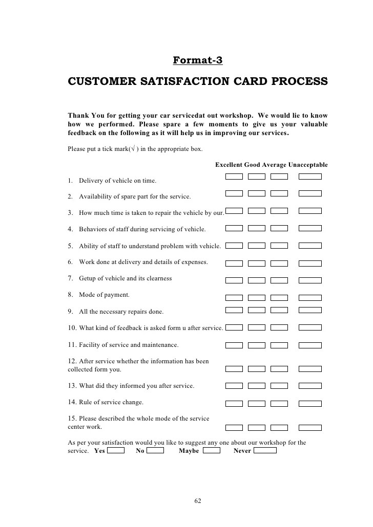 Customer Service Feedback Form Template