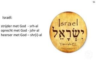 Soest1 israel21092018