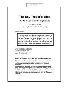 Библия дейтрейдера. Книга Ричарда Вайкоффа