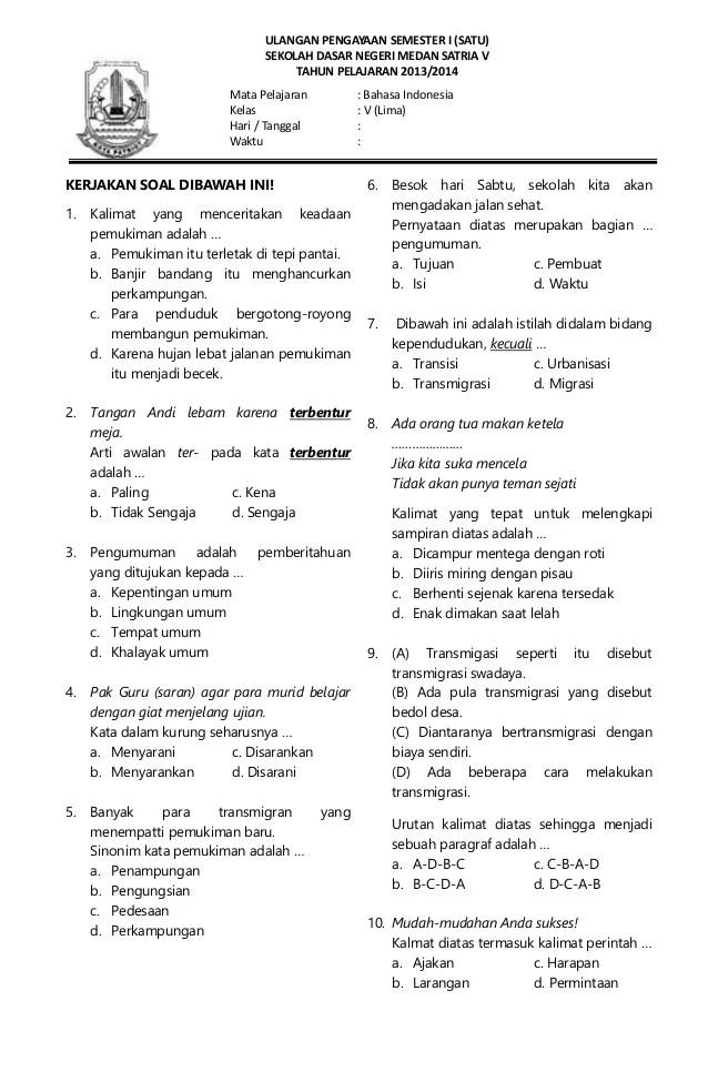 Ulangan Pengayaan Bahasa Indonesia Kelas 5
