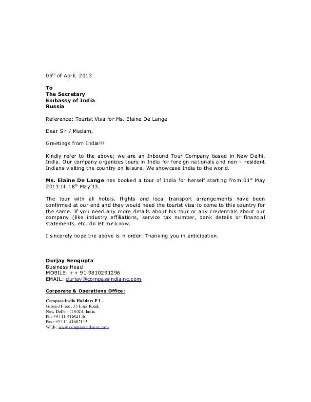 Visa Application Letter
