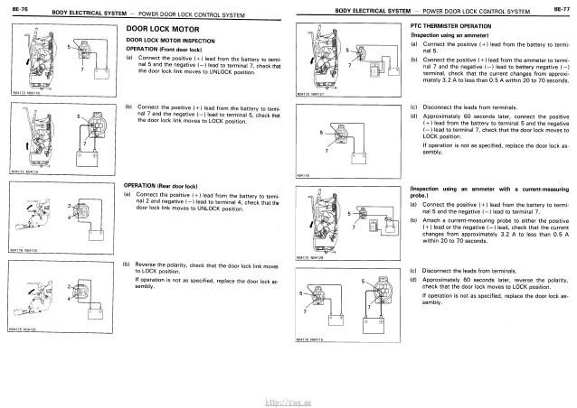 Mazda 3 Alarm Wiring Diagram : Door lock terms mazda alarm wiring diagram