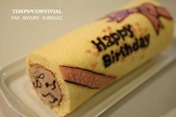 DECO ROLL CAKE