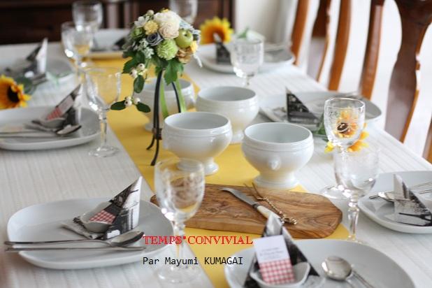 テーブルコーディネイト黄色