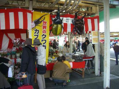2009 向日市祭り01