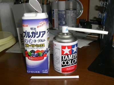 缶ストロー.jpg