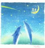 CCF20080708_00000love dolphin.jpg