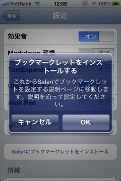 IMG_5053.jpg