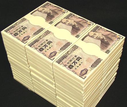 「9千万円」の画像検索結果