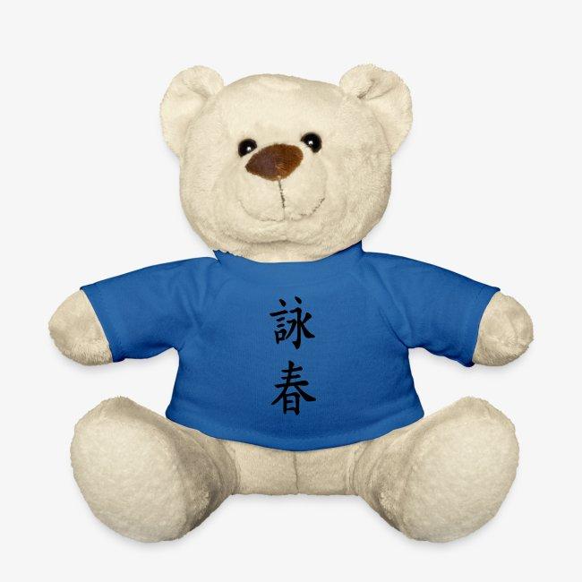 Miś w koszulce Wing Chun
